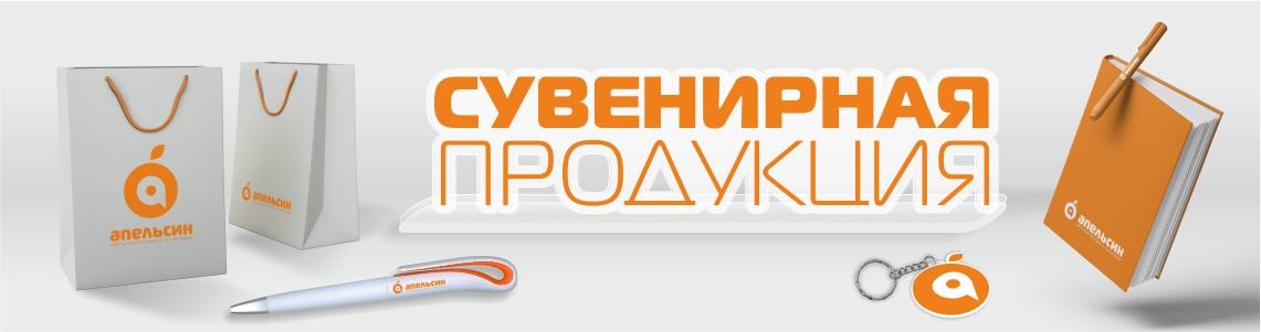 сувениры пакеты ежедневники усть-каменогорск оскемен
