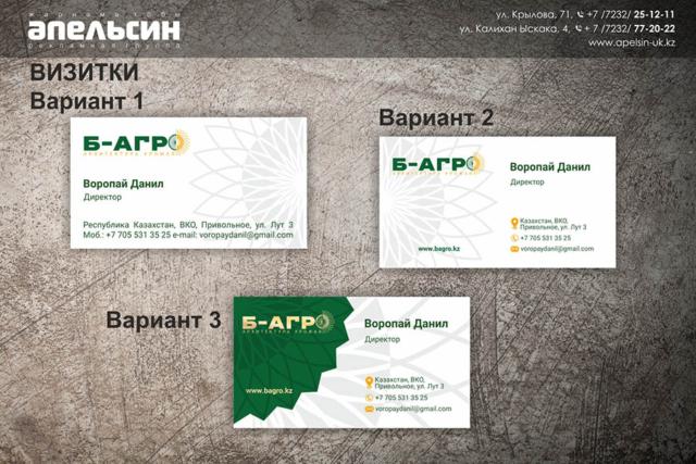 визитки для руководителя