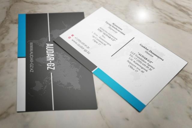 Разработка визитки. Печать визиток
