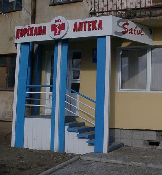 Изготовленине вывески для аптеки Усть-Каменогорск