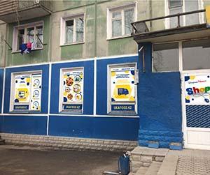 Оформление витрин и окон в Усть-Каменогорске