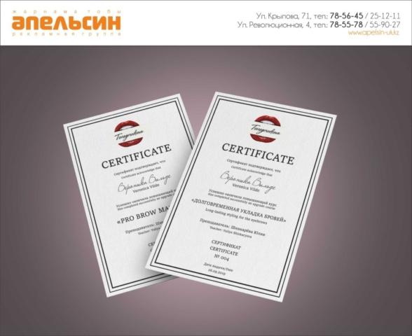 Дизайн сертификата сертификат на обучение
