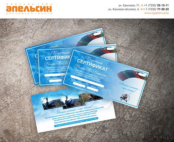 заказать печать сертификатов усть-каменогорск