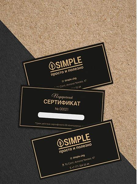 сертификат печать на заказ усть-каменогорск