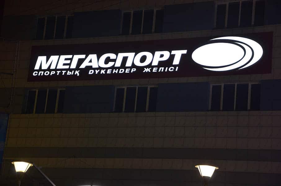 Световые объемные буквы изготовление Усть-Каменогорск