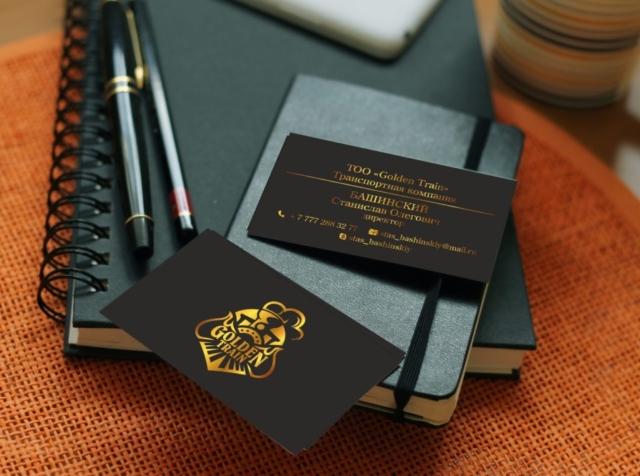 черные визитки усть-каменогорск