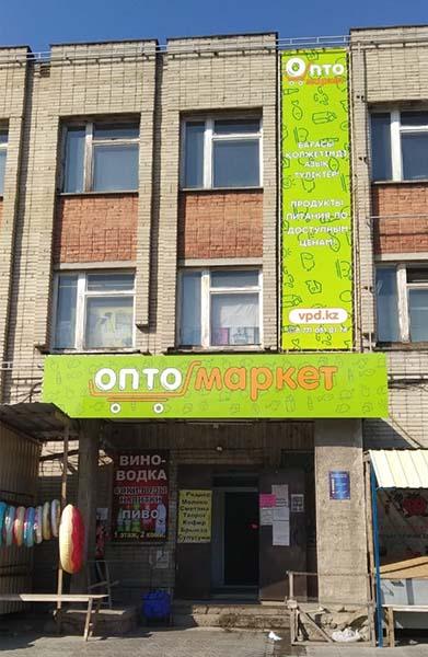вывеска и банер разработка, изготовление и монтаж в Усть-Каменогорске