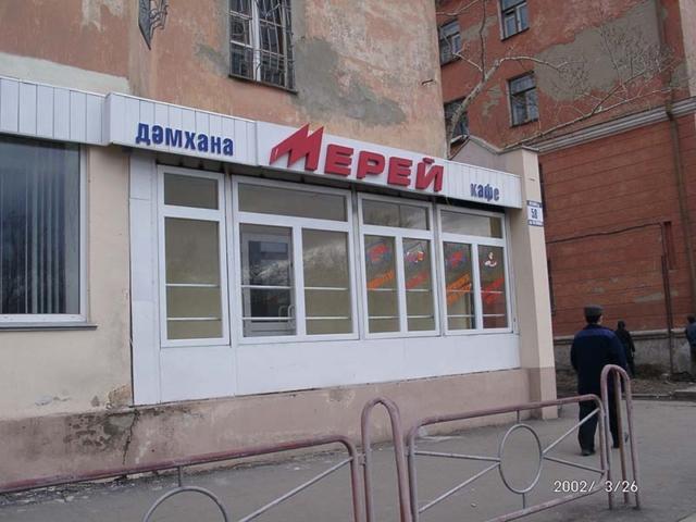 изготовление вывески для кафе в Усть-Каменогорске