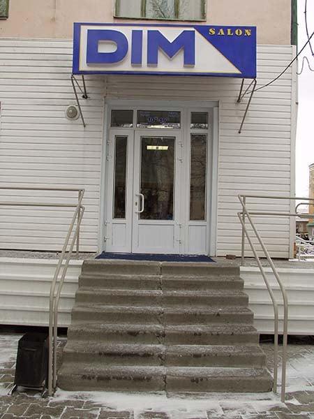 заказать вывеску в Усть-Каменогорске