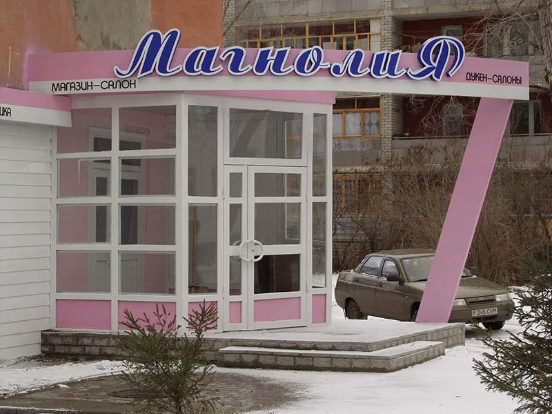 изготовление вывески в Усть-Каменогорске