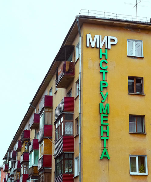 Изготовление вывесок Усть-Каменогорск