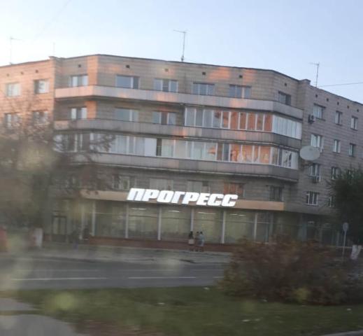 Вывеска торгового центра в Усть-Каменогорске zakazat