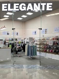 Изготовление вывески бутика и монтаж на стекло в Усть-Каменогорске
