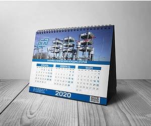Календари в Усть-Каменогорске