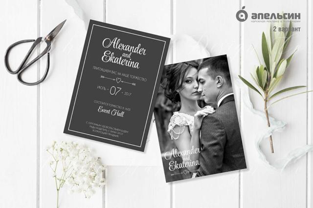 дизайн и изготовление пригласительные на свадьбу Усть-Каменогорск