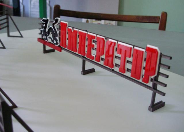 Разработка проекта вывески усть-каменогорск