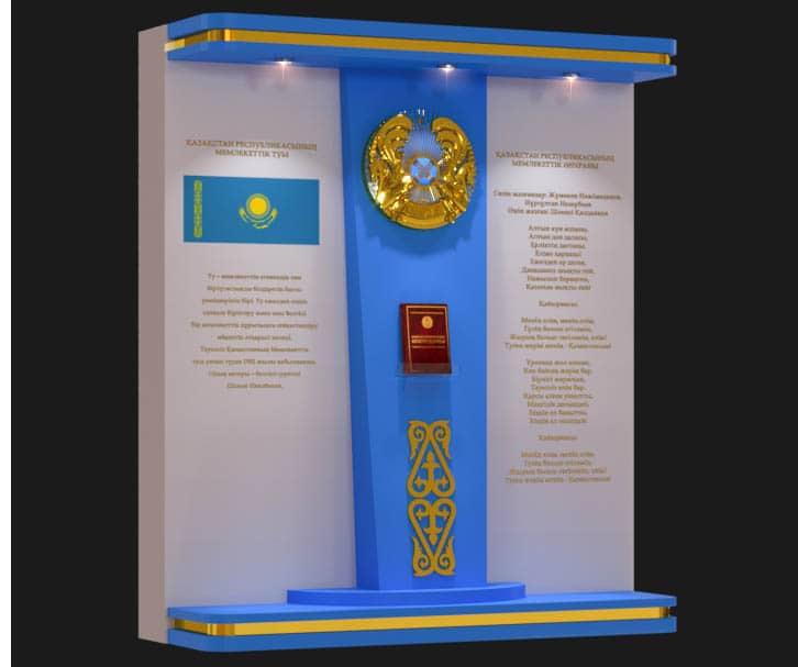 Стенды для государственных учреждений в Усть-Каменогорске