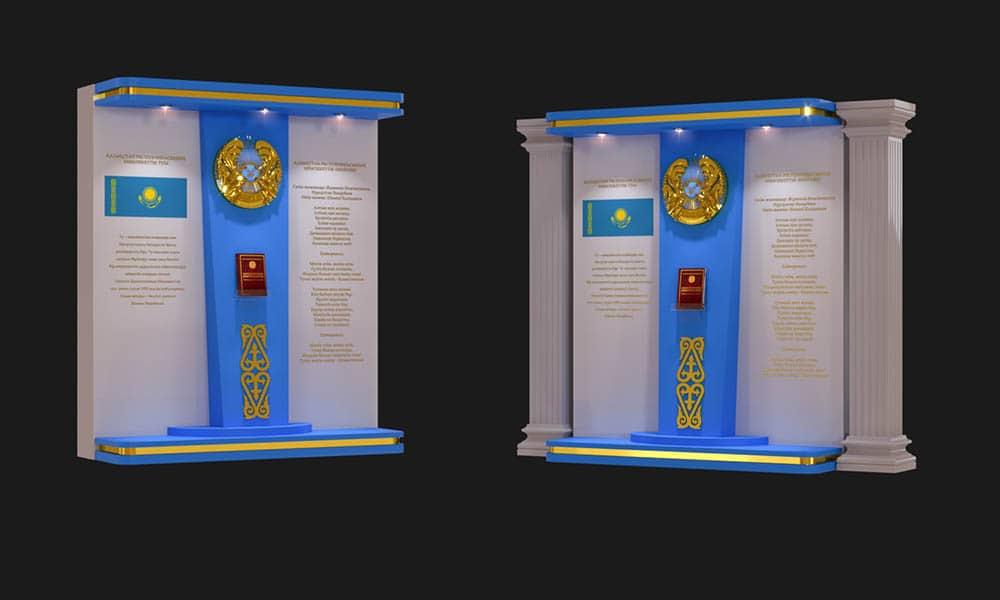 Стенд с объемным гербом и подсветкой