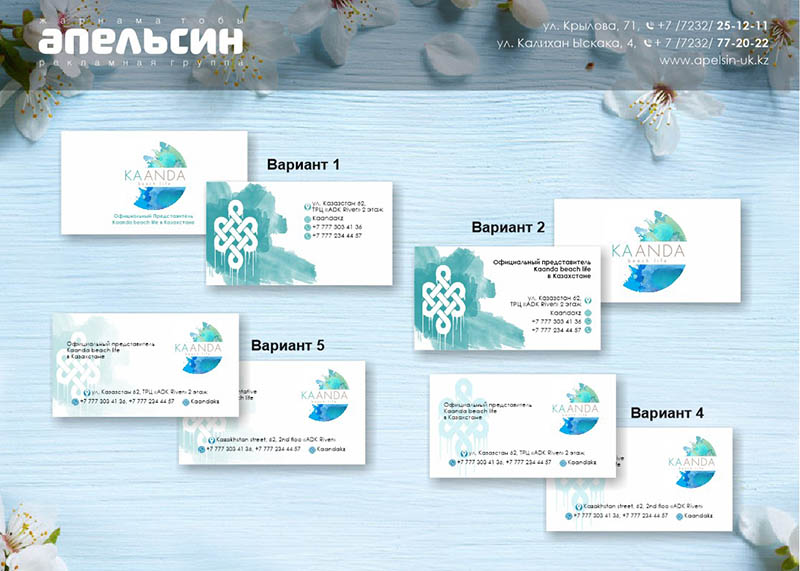 визитки на заказ усть-каменогорск