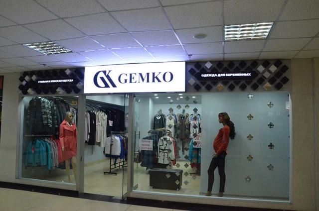 Вывеска для бутика одежды в Усть-Каменогорске