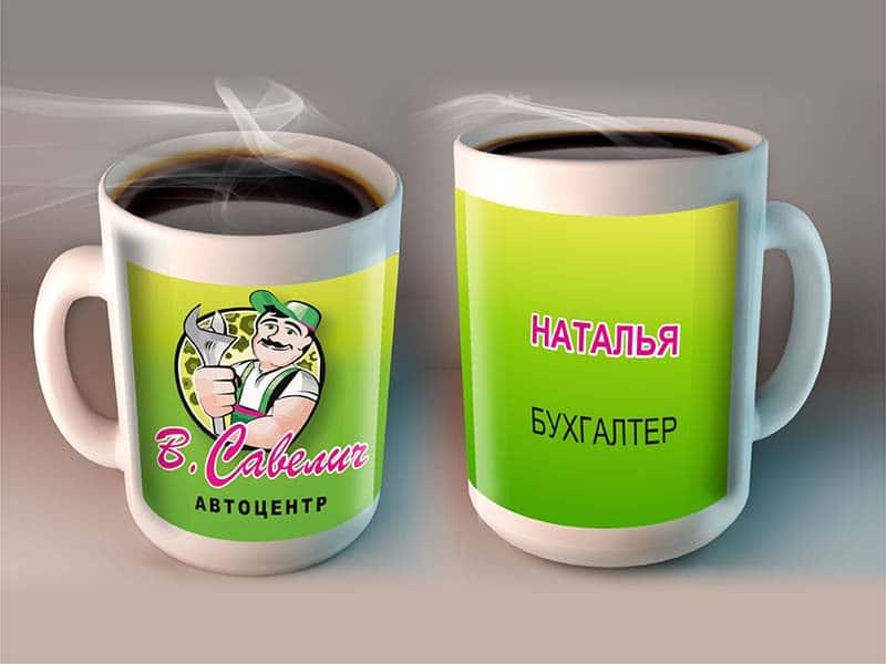 Кружки в подарок Усть-Каменогорск