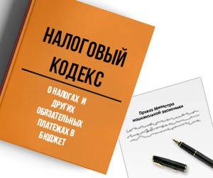 Плата за размещение рекламы в Усть-Каменогорске