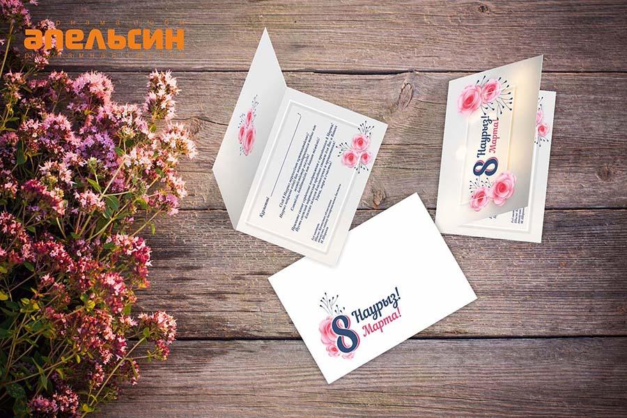 открытка к 8 марта на заказ усть-каменогорск