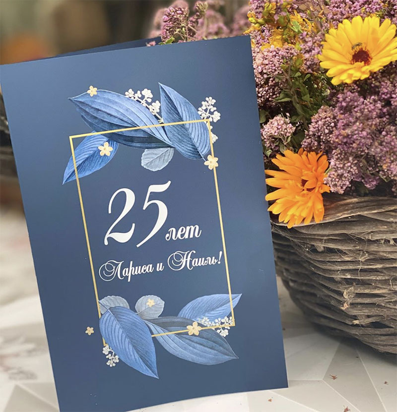 открытка с юбилеем усть-каменогорск