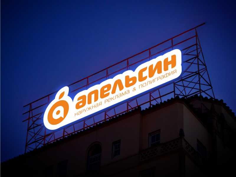 Крышные установки в Усть-Каменогорске