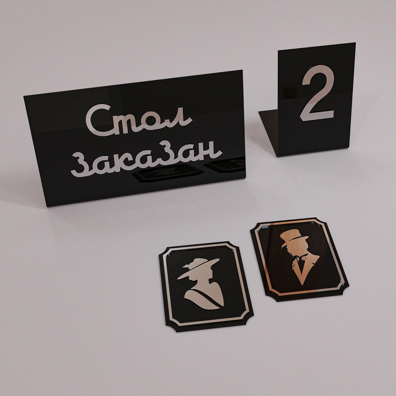 таблички и указатели для кафе и ресторанов усть-каменогорск оскемен